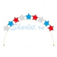 Оформление зала на 23 февраля арка патриотичная из фольгированных звезд