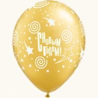 Оформление новогоднего зала шарами с надписью