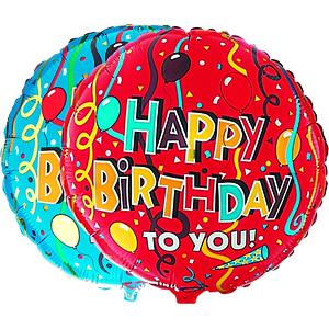 Украшение на праздник С днем рождения шары фольгированные цвета в ассортименте