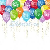 оформление зала на 8 марта шарики под потолок разноцветные