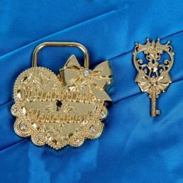 Свадебные аксессуары замок золотой с бантиком